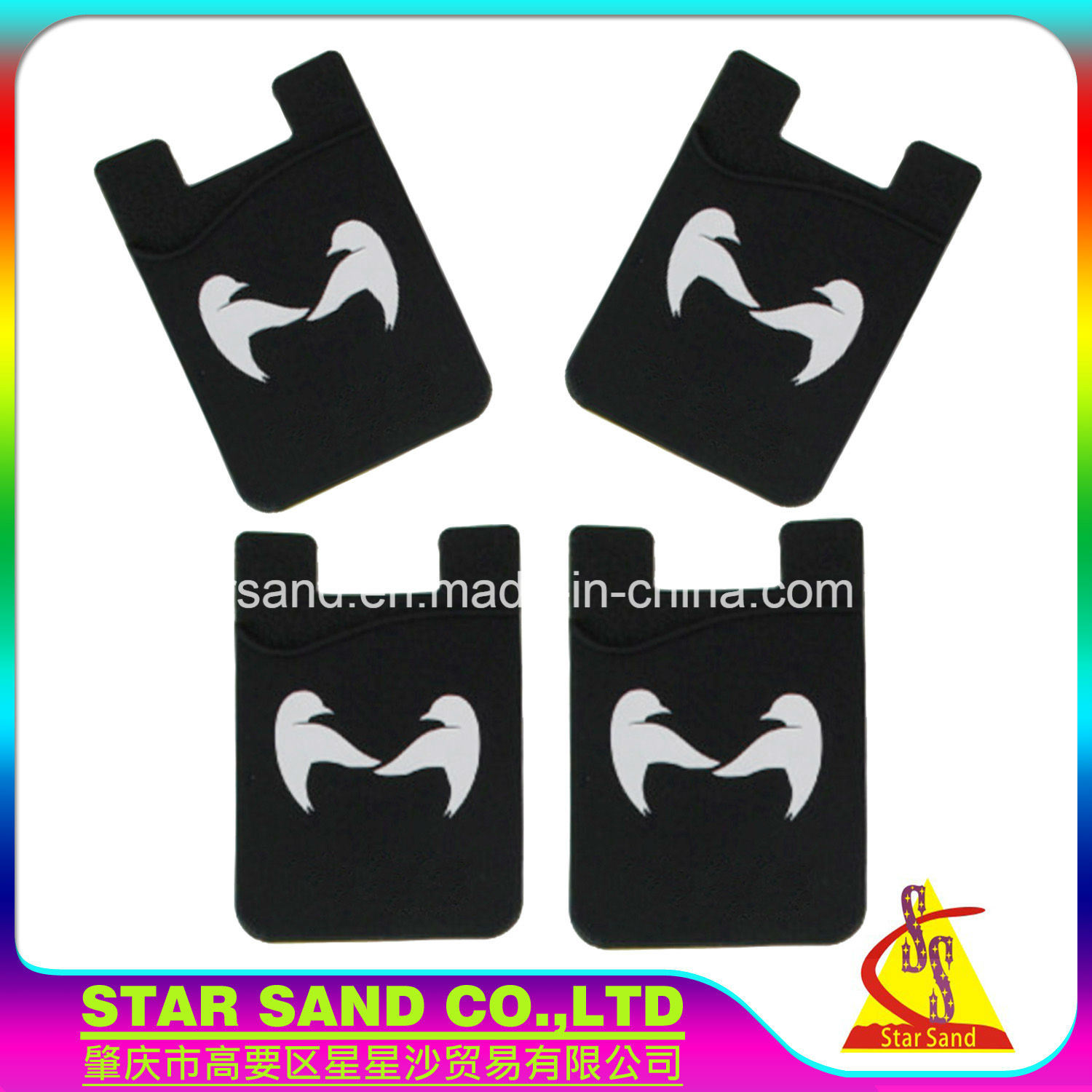 silicone car cellphone business card holder anti slip mount phone wallet - Cell Phone Business Card Holder