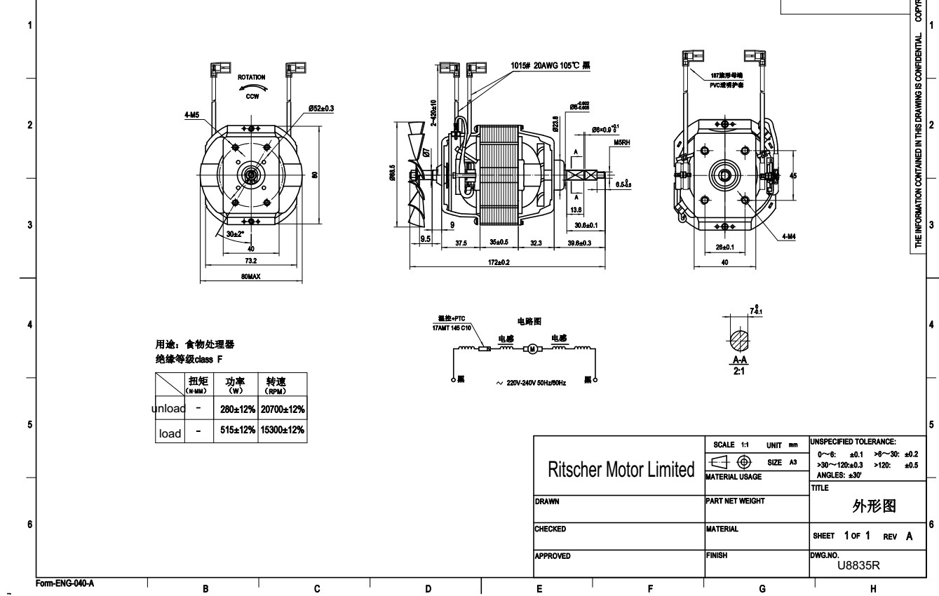 China 88 Series Universal Motor for Warm Gear Blender/Mixer/Grinder ...