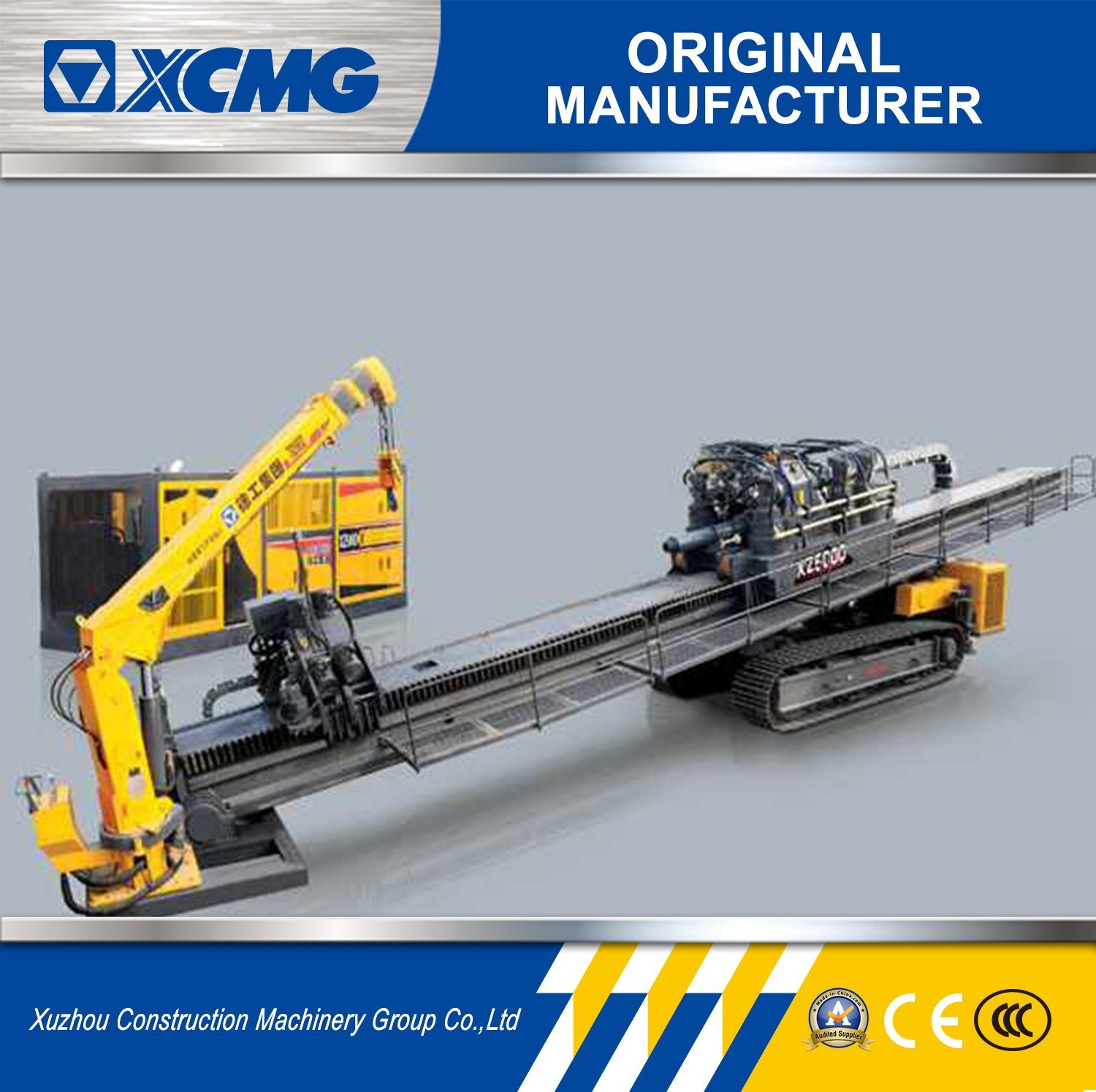 [Hot Item] XCMG Official Manufacturer Xz5000 Horizontal Directional  Drilling Rig