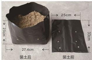 Black Plastic Plant Nursery Poly Bags Bag Non Woven Natural Fabric Eco