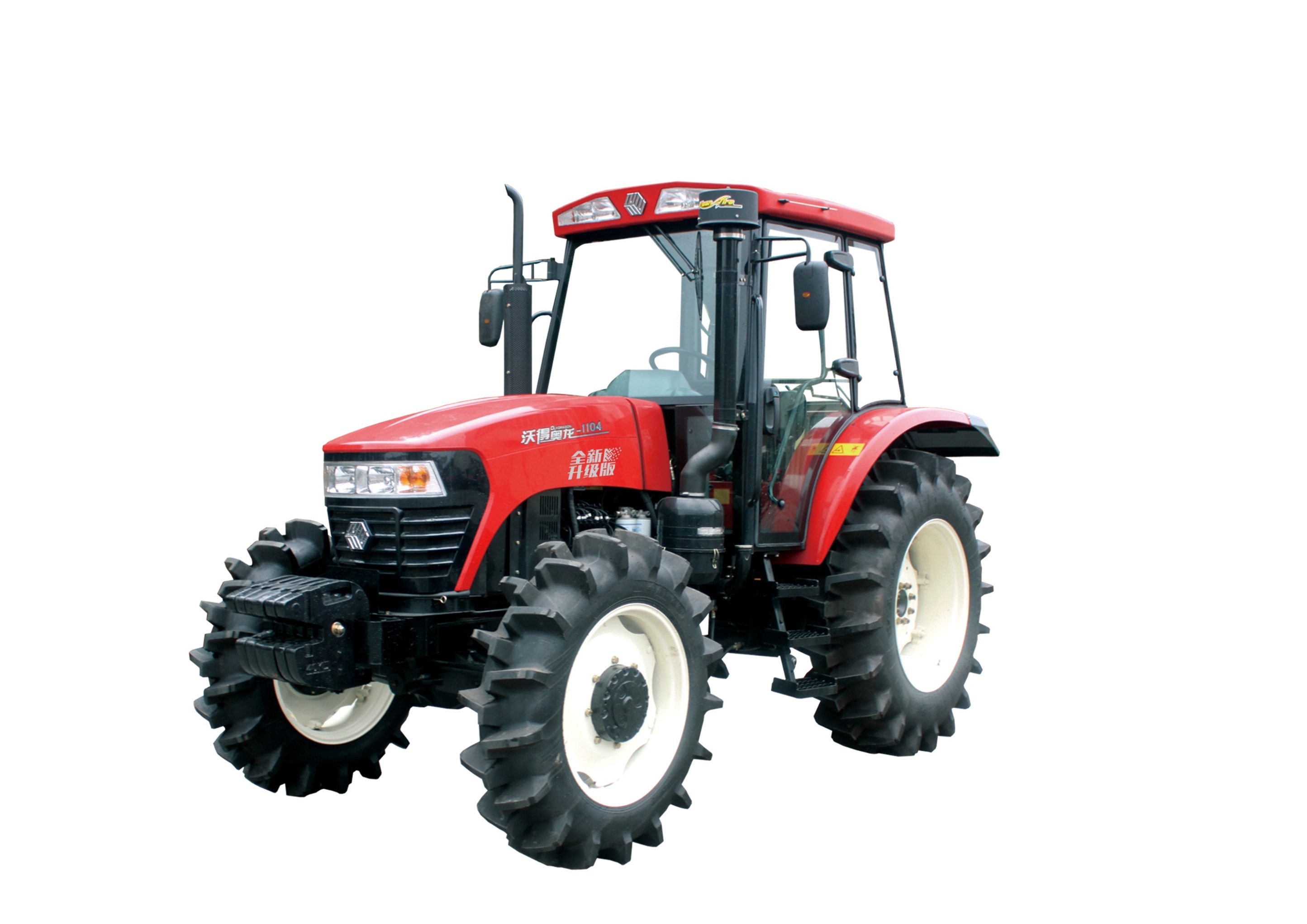 Agricultural Farmer Tractor 110HP (WD1104)
