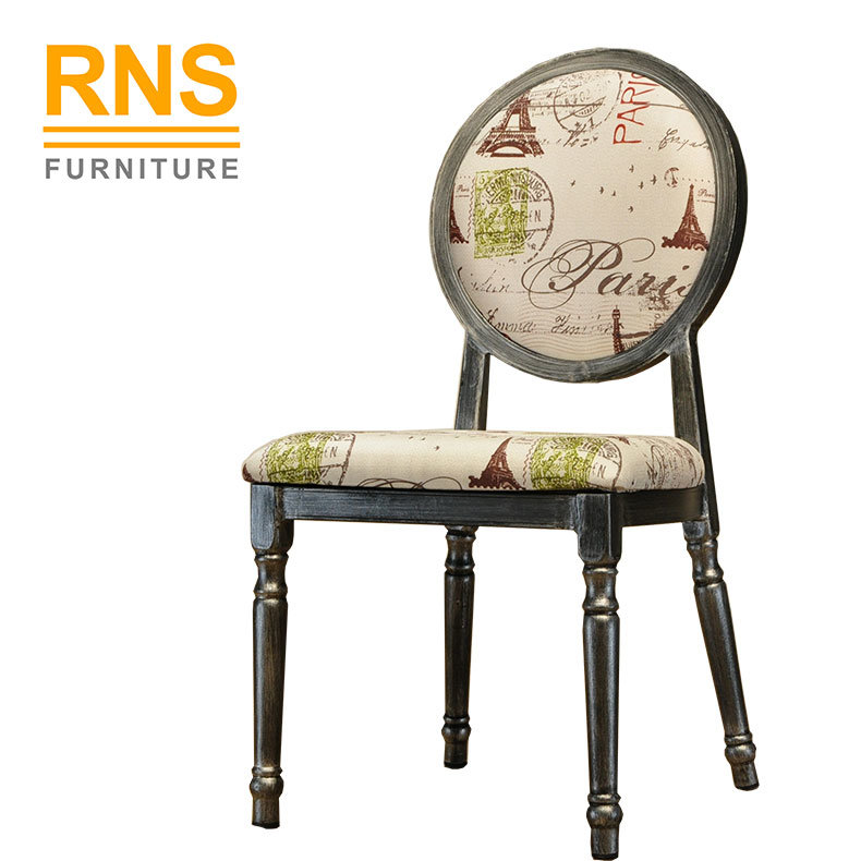 China D050 Modern Round Back Fabric Seating Comfort Dining Room Chair Furniture