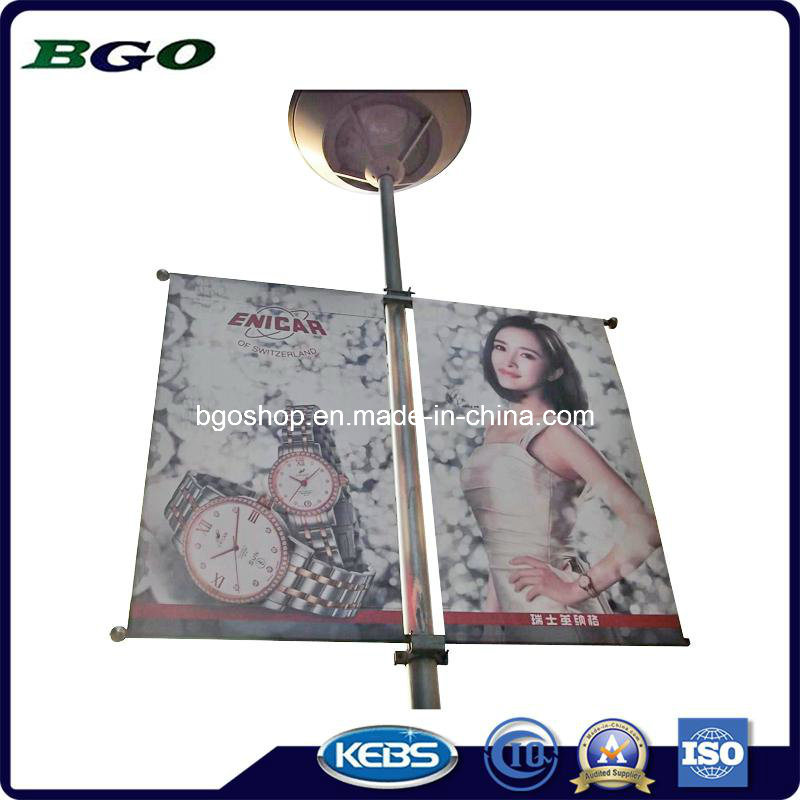 Double-Sided Printing Banner, PVC Coated Blockout Flex Banner (300dx300d 440g) pictures & photos