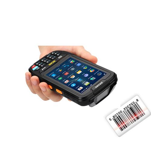 China Handheld Rugged Wireless WiFi Mobile Data Capture PDA Terminal