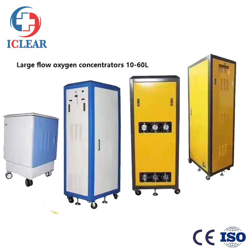China Iron Case 10L/15L/20L/30L/40L/60L Plateau Hypoxia Electric Psa  Medical Diffuse Large Flow Oxygen Concentrator with Wheels - China Oxygen  Concentrator, Large Flow Oxygen Concentrator