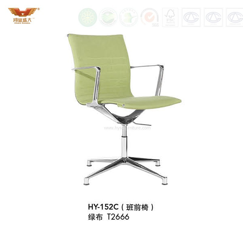 Modern Office Leather Chair (HY-020B) pictures & photos