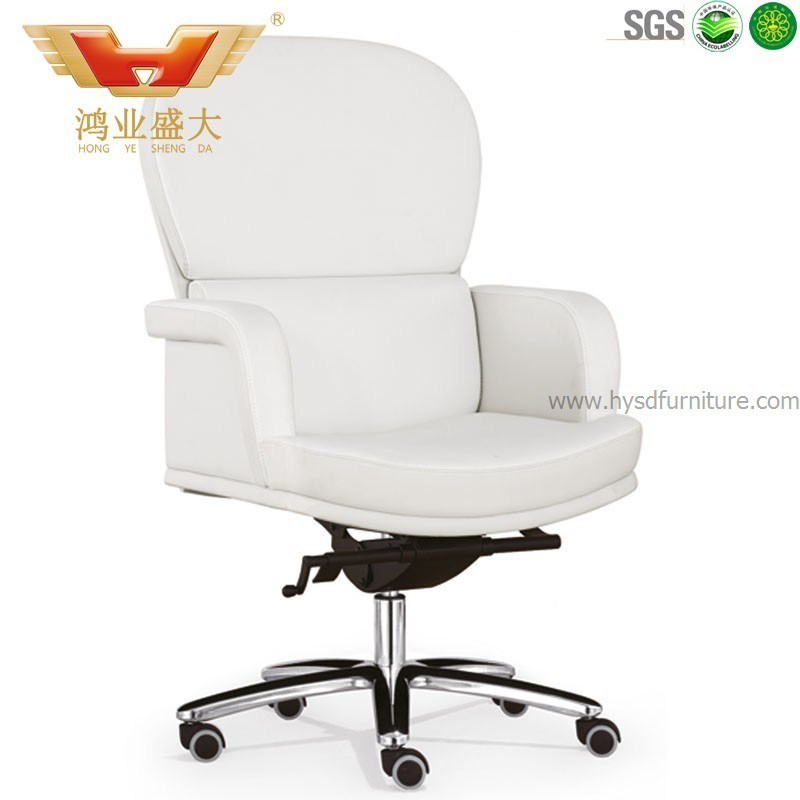 purchase cheap f81a6 2b135 [Hot Item] High End White Comfortable Leather Middle Back Executive Chair  (HY-136A-2)