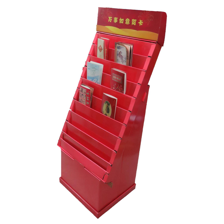 China Paper Display Cardboard Pop Display Greeting Card Display