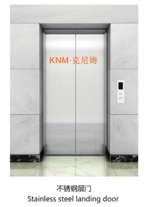China Elevator Lift Landing Door Car Door Spraying Sill Guard