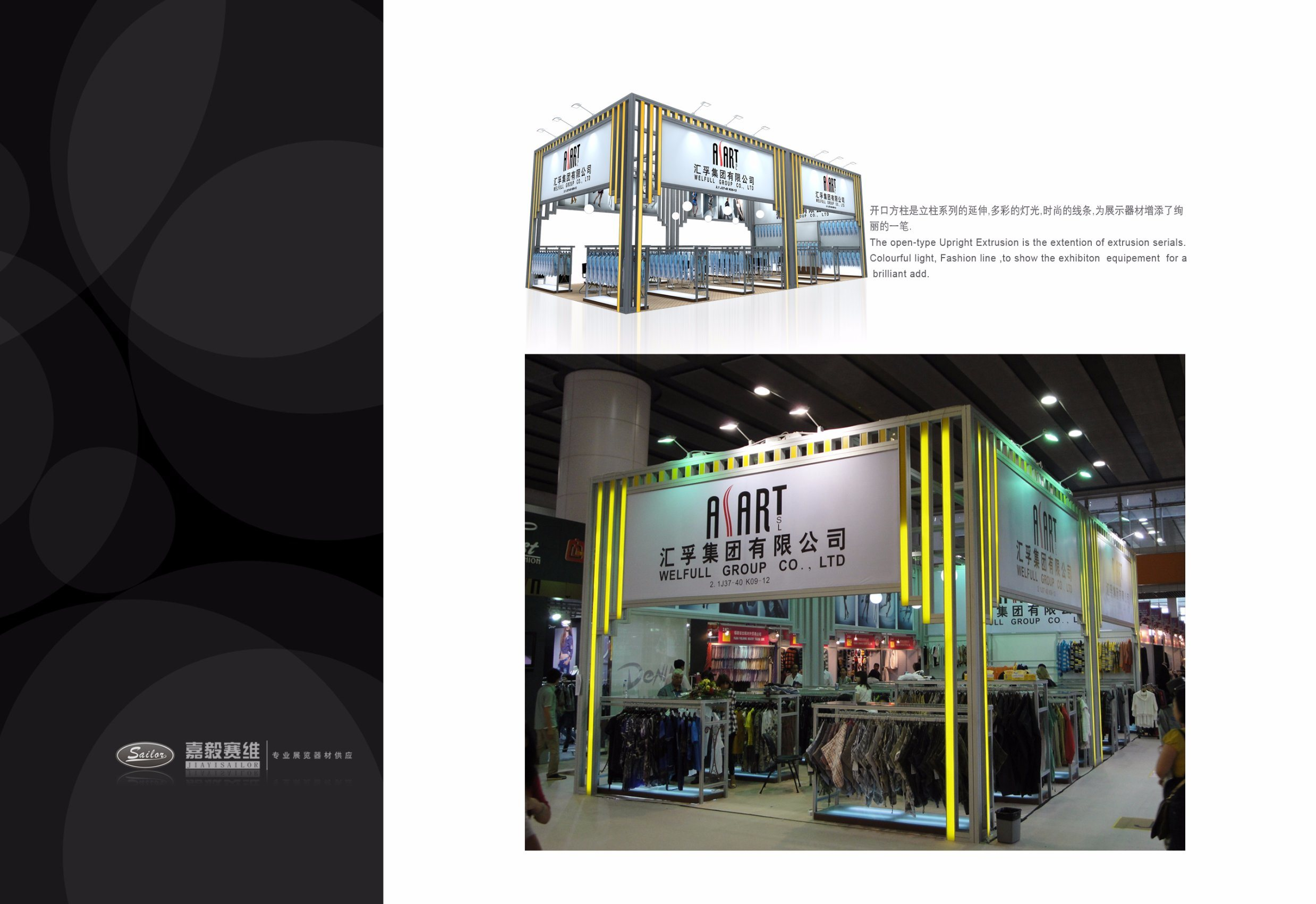 Open Exhibition Stand : Exhibitions archives page of ignition exhibition