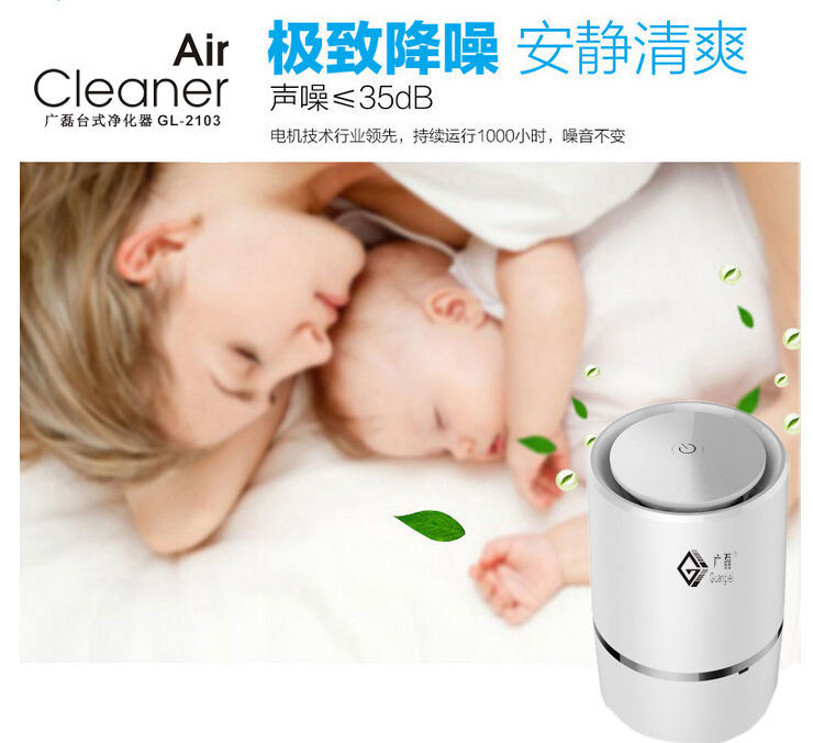 China Dc 5v Tabletop Air Purifier With Anion And Led Light