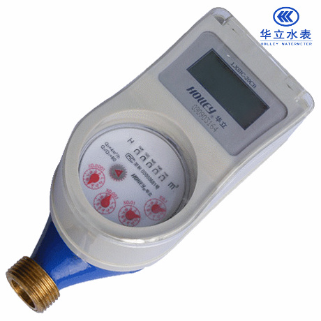 RF Card Stepped Tariff Prepaid Water Meter pictures & photos