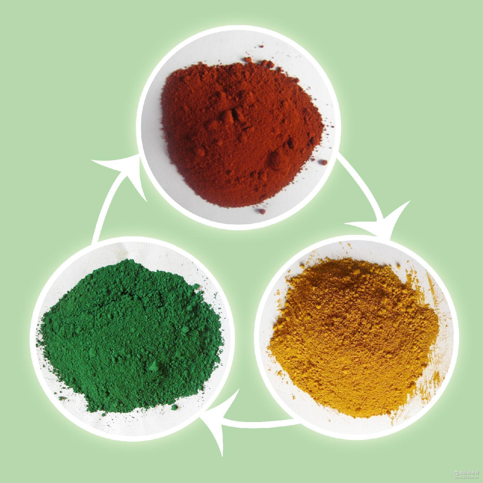 China Red Yellow Green Color Iron Oxide - China Iron Oxide, Iron ...
