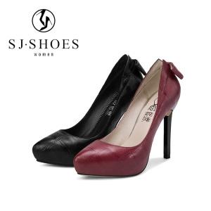 1415e497e China A0548 Red Wine Colored High Heels Women Pumps Dress Shoes ...
