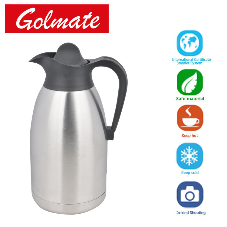 Stainless Steel Insulated Coffee Jug