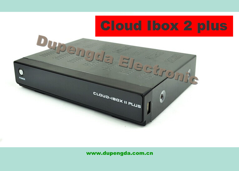 what is a cloud ibox
