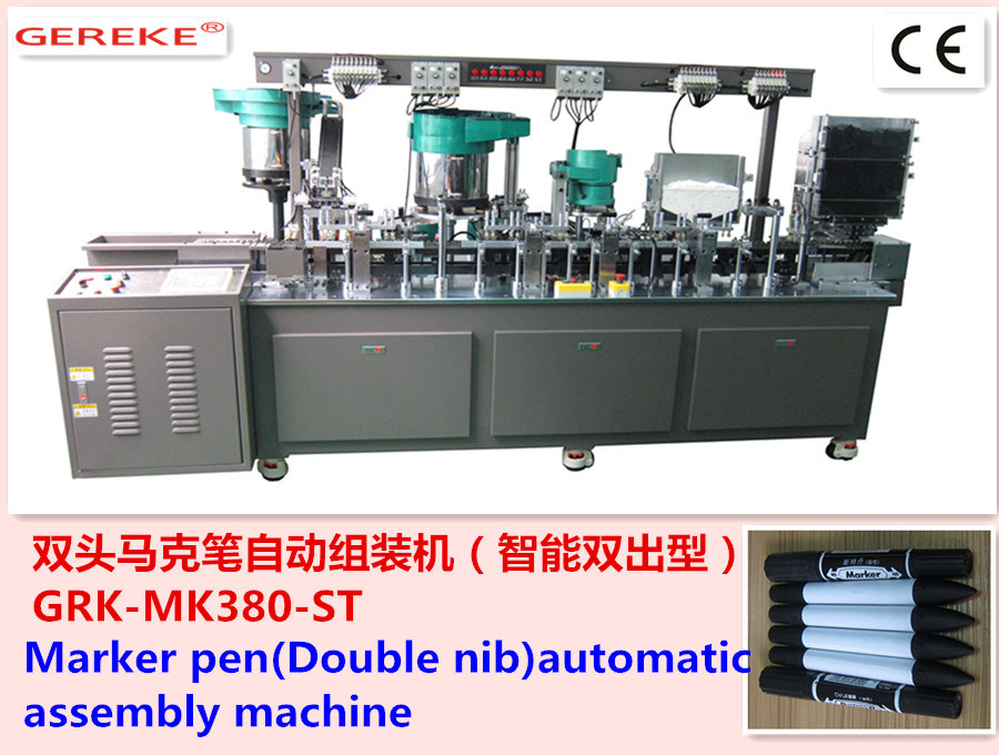 Marker Pen (Double head) Automatic Assembly and Filling Machine with CE Certificate