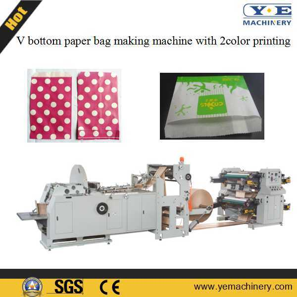 Automatic Roll Feeding Square Bottom Paper Bag Making Machines pictures & photos