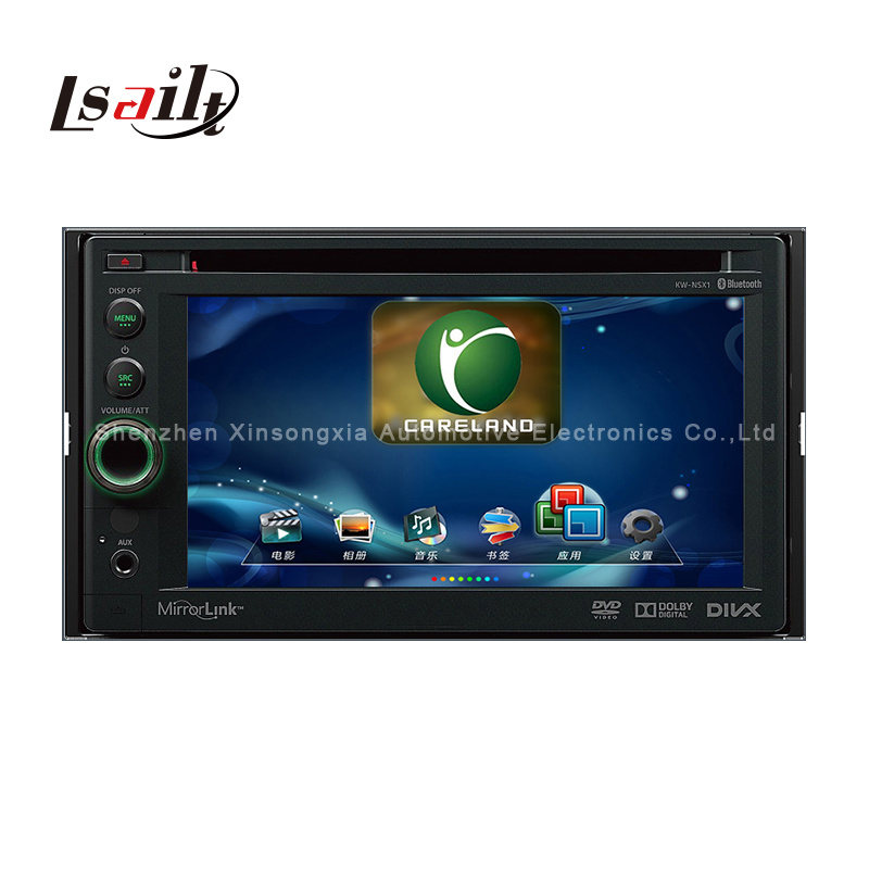Car Android GPS Navigation Box for Jvc/Sony/Pioneer DVD Play (800*480) pictures & photos