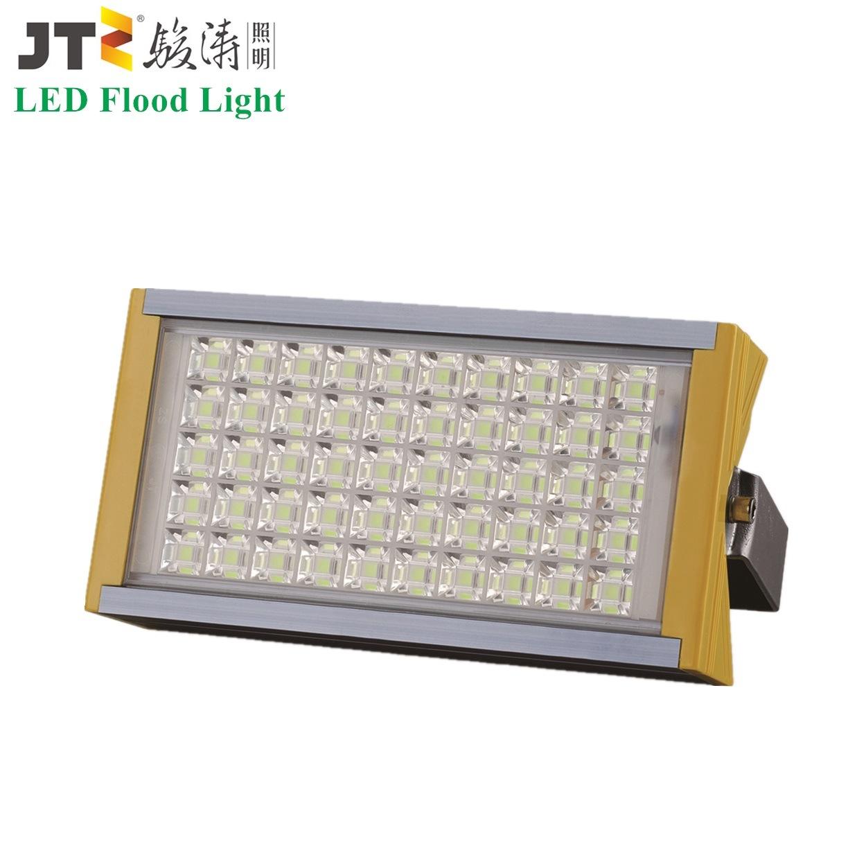 China 30w 50w 100w High Quality Starriness Outdoor Led Floodlight China Led Floodlight Led Flood Light