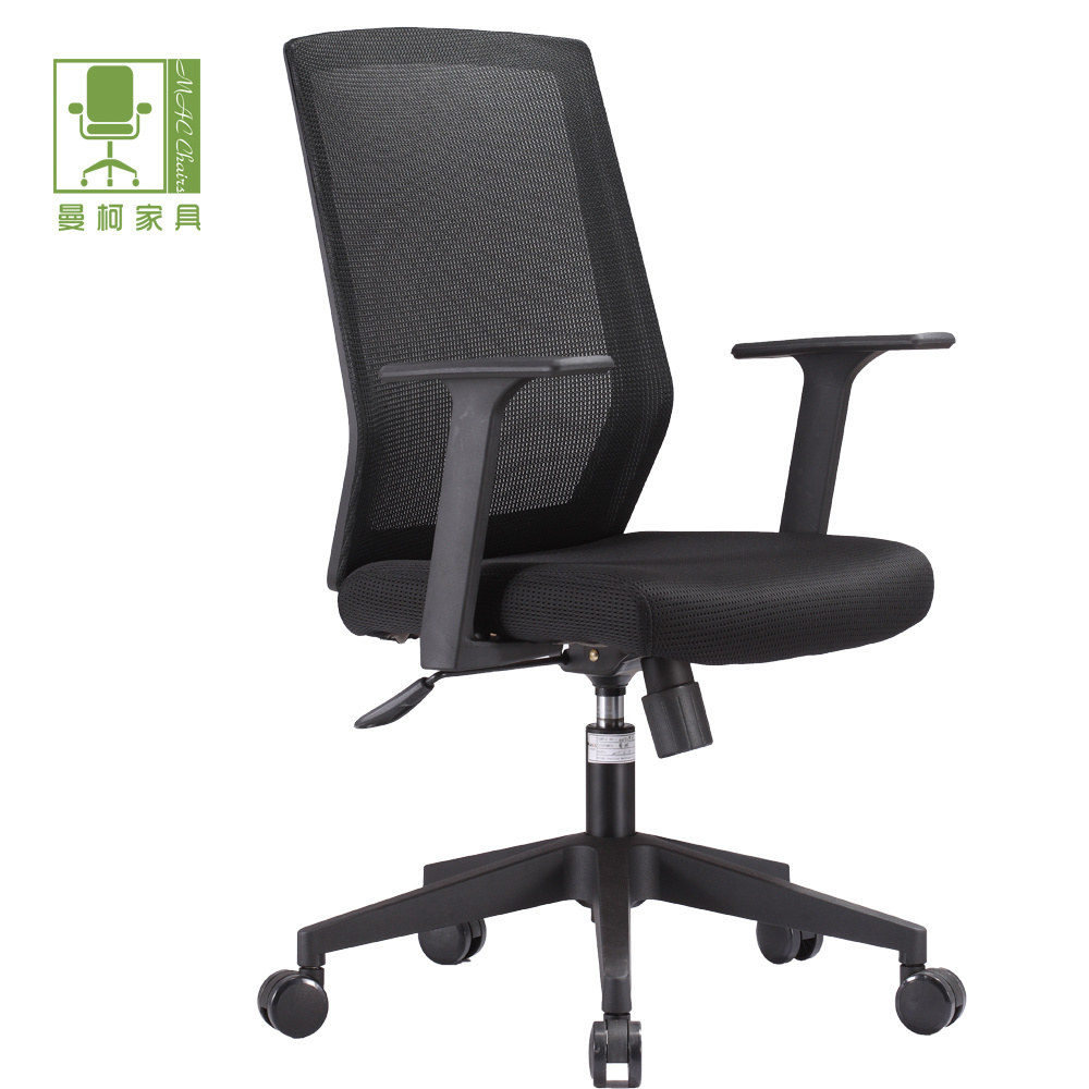 [Hot Item] Black Color MID-Back Swivel Mesh Office Computer Chair for Sale