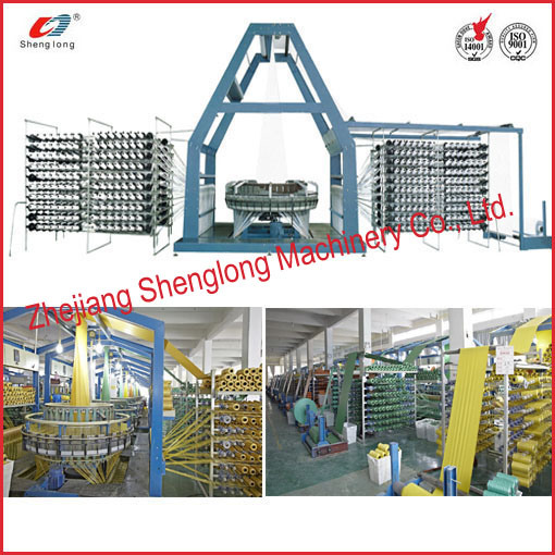 Latest Four/Six Shuttle PP Woven Bag Making Machine (SL-SC-4/750)