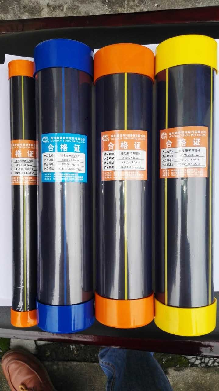 High Quality PE Pipe for Water Supply pictures & photos