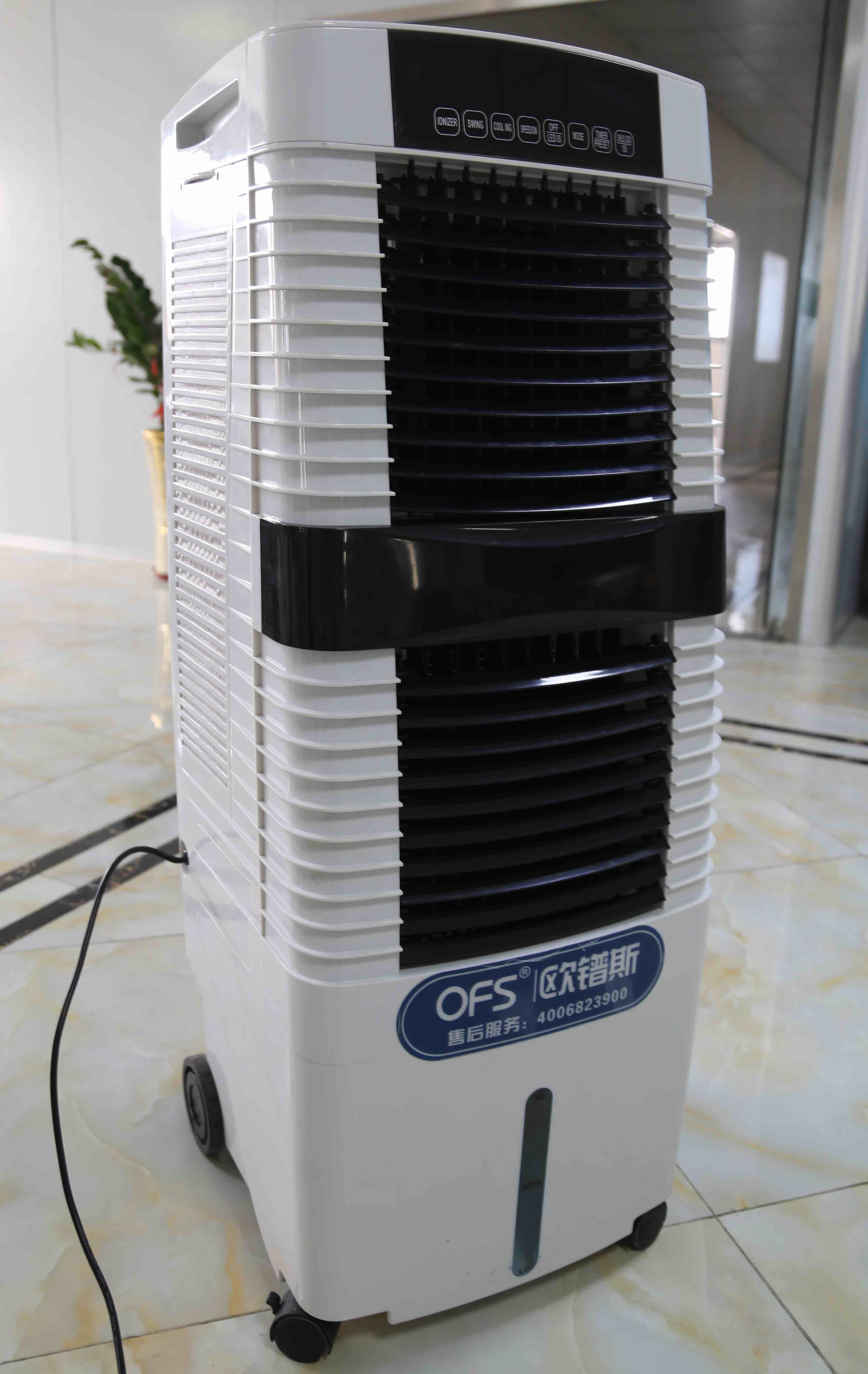 2017 New Portble Evaporative Air Cooler pictures & photos