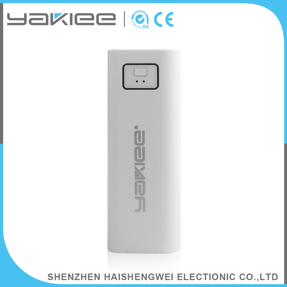 2000mAh/2200mAh/2600mAh Portable Mobile Power Bank with LED Light pictures & photos
