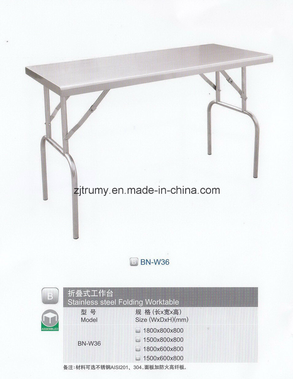 - China Outdoor Rectangle Stainless Steel Folding Table - China