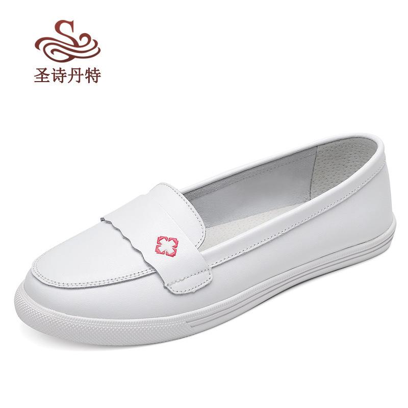 [Hot Item] White Lady Leather Nurses Shoes