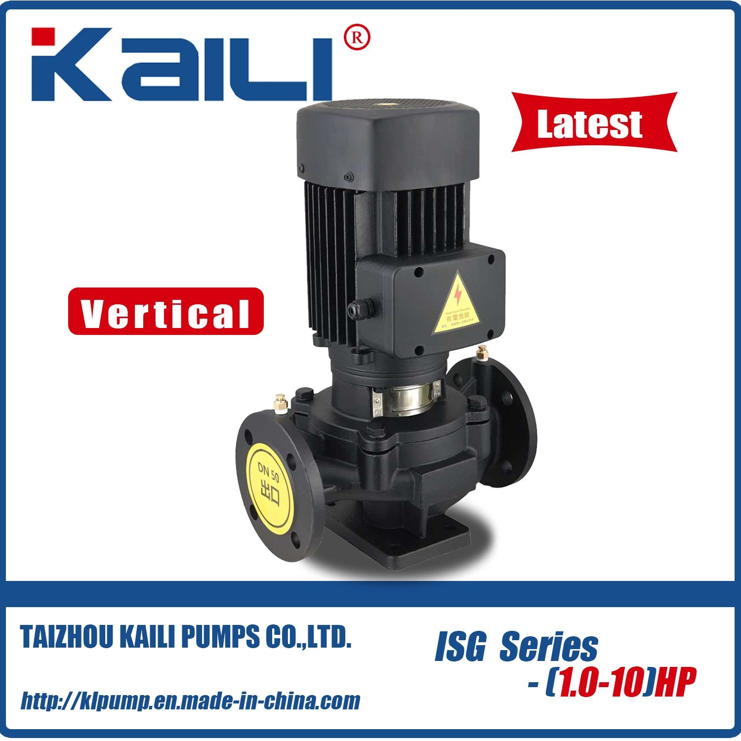 ISW Series Horizontal Pipeline Centrifugal Water Pump(outlet25-40mm)