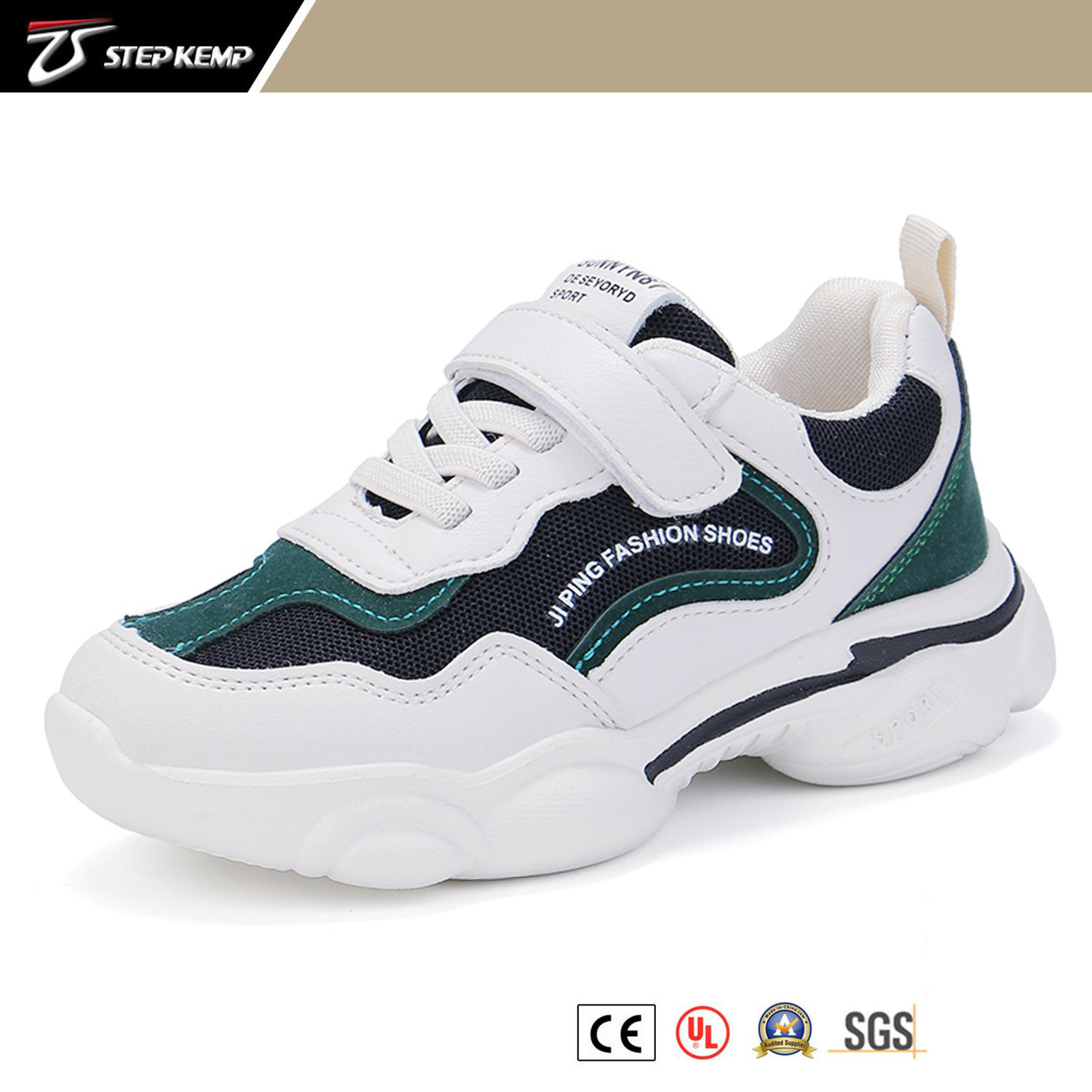 China Sports Shoes and Footwear price