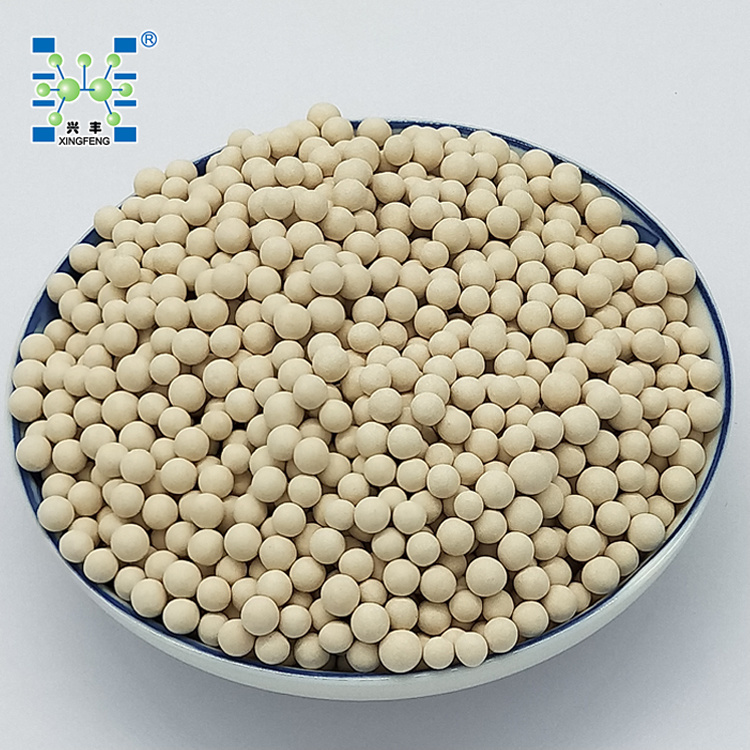 China 5A Molecular Sieve For High Purity N2 O2 H2 Production