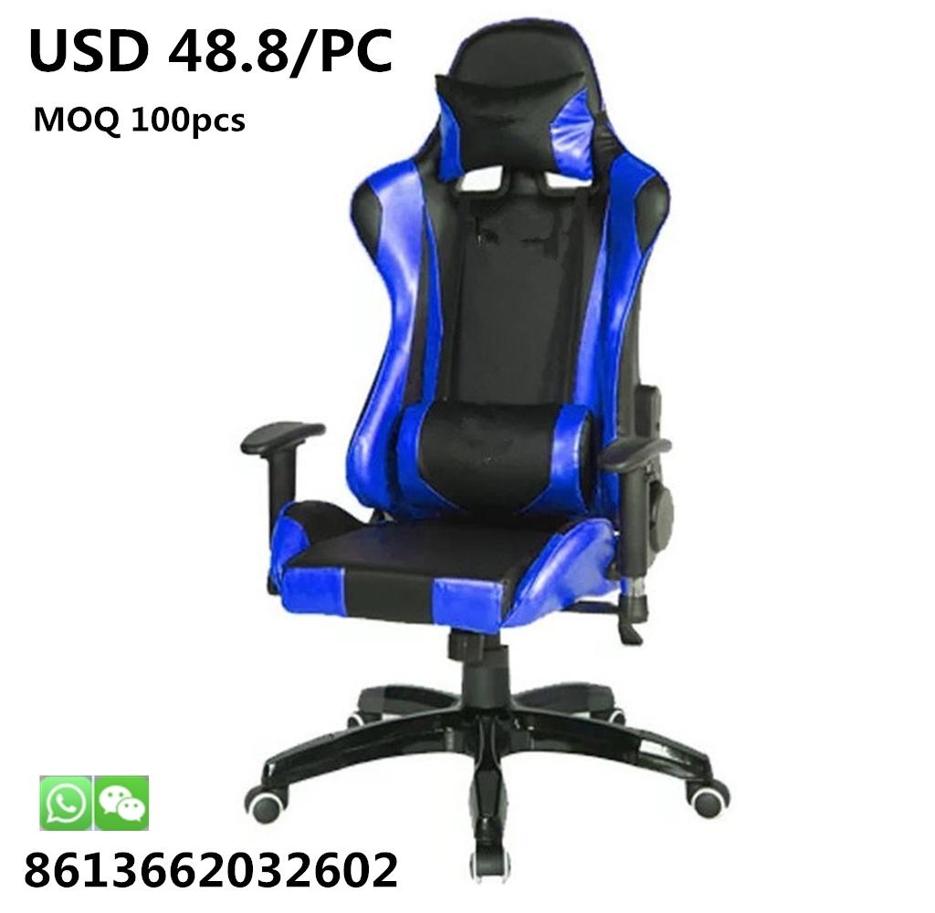 Hot Item Adjustable Armrest Swivel Ergonomic Reclining Computer Racing Office Gaming Chair