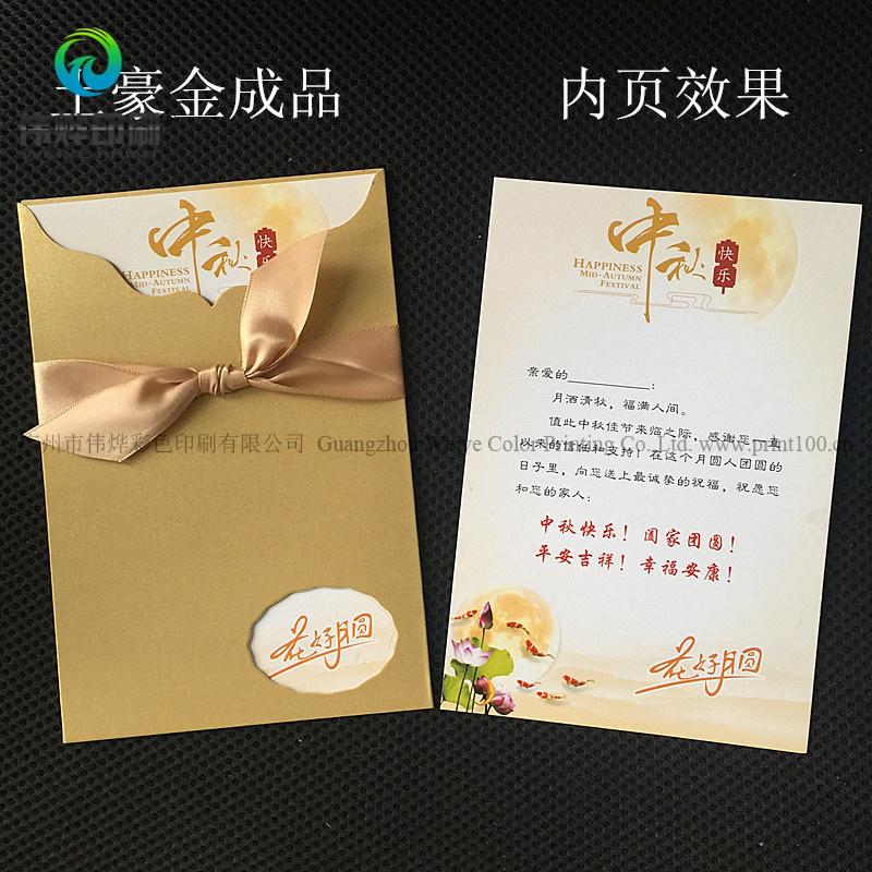 China Handmade Custom Various Design Birthday Invitation