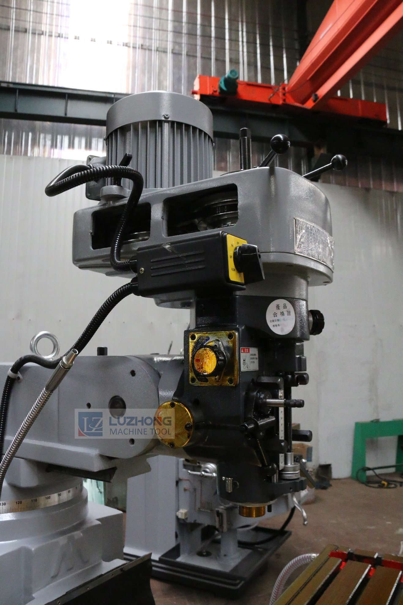 Performance Universal Turret Milling Machine ( 4H 5H) pictures & photos