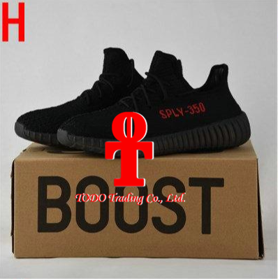 2017 Yeezy 350 Boost V2 Beluga Sply 350 Black Green Red Cavs Warriors Men Women Running Shoes Yezzy Boost 350 Sports Shoes with Box