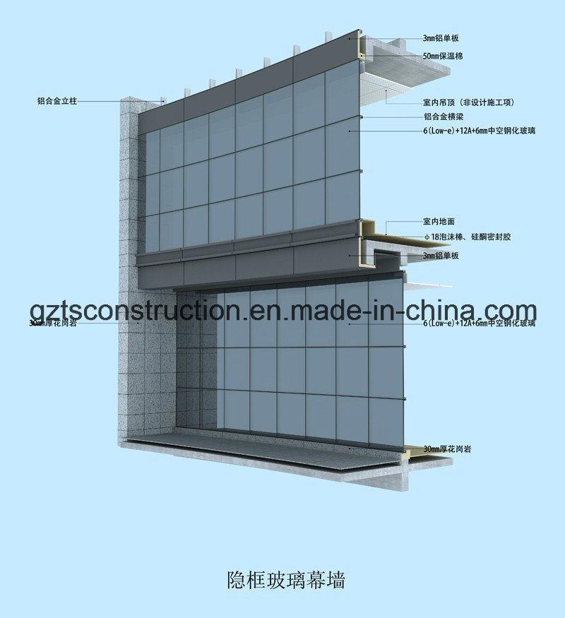 China Safety Glass Laminated Glass Aluminium Curtain Wall Glass ...
