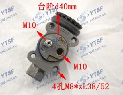 High Quality Isuzu Auto Parts Brake Branch Pump