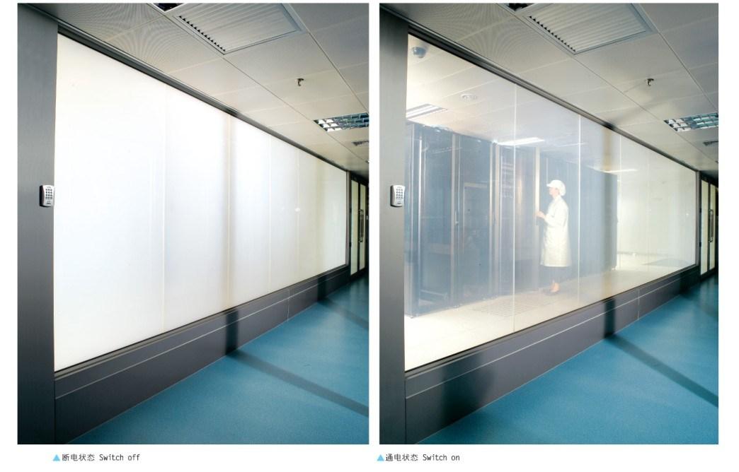 China Dimmable Glass - China dimmable glass, magic glass