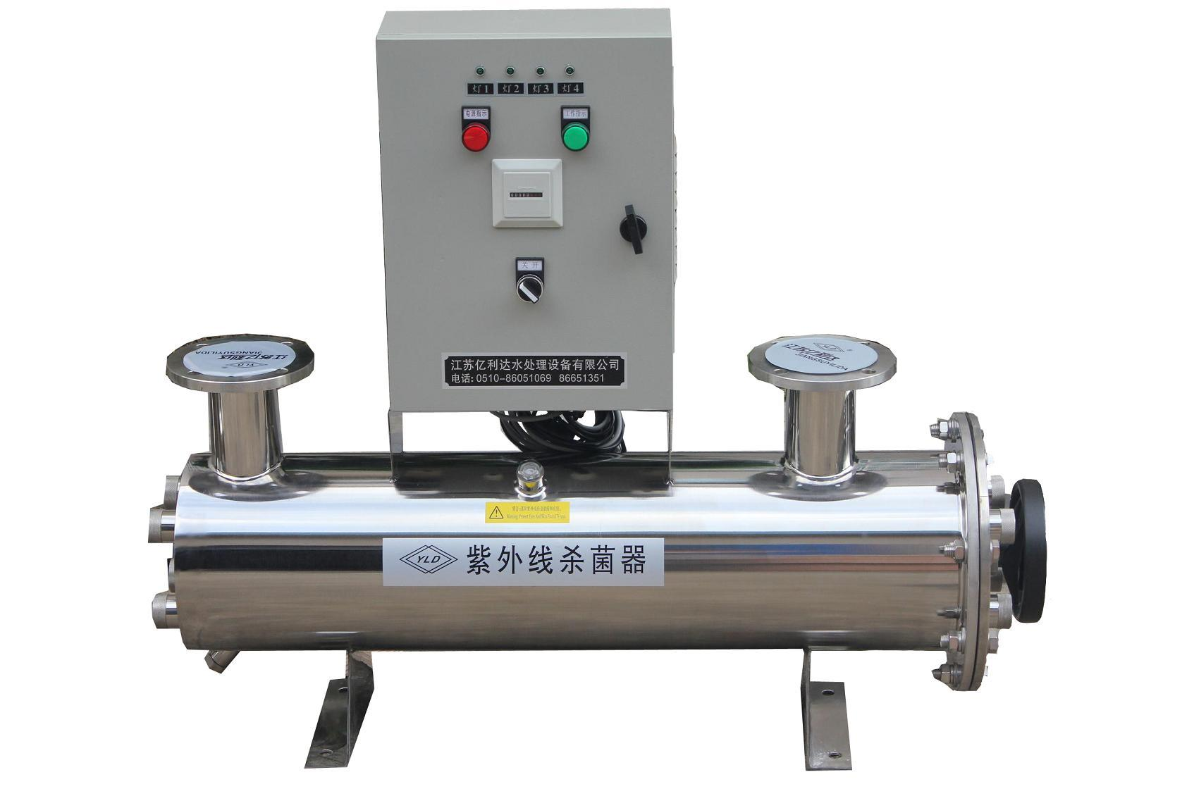 100gpm Stainless UV Sterilizers with Manual Cleaning System