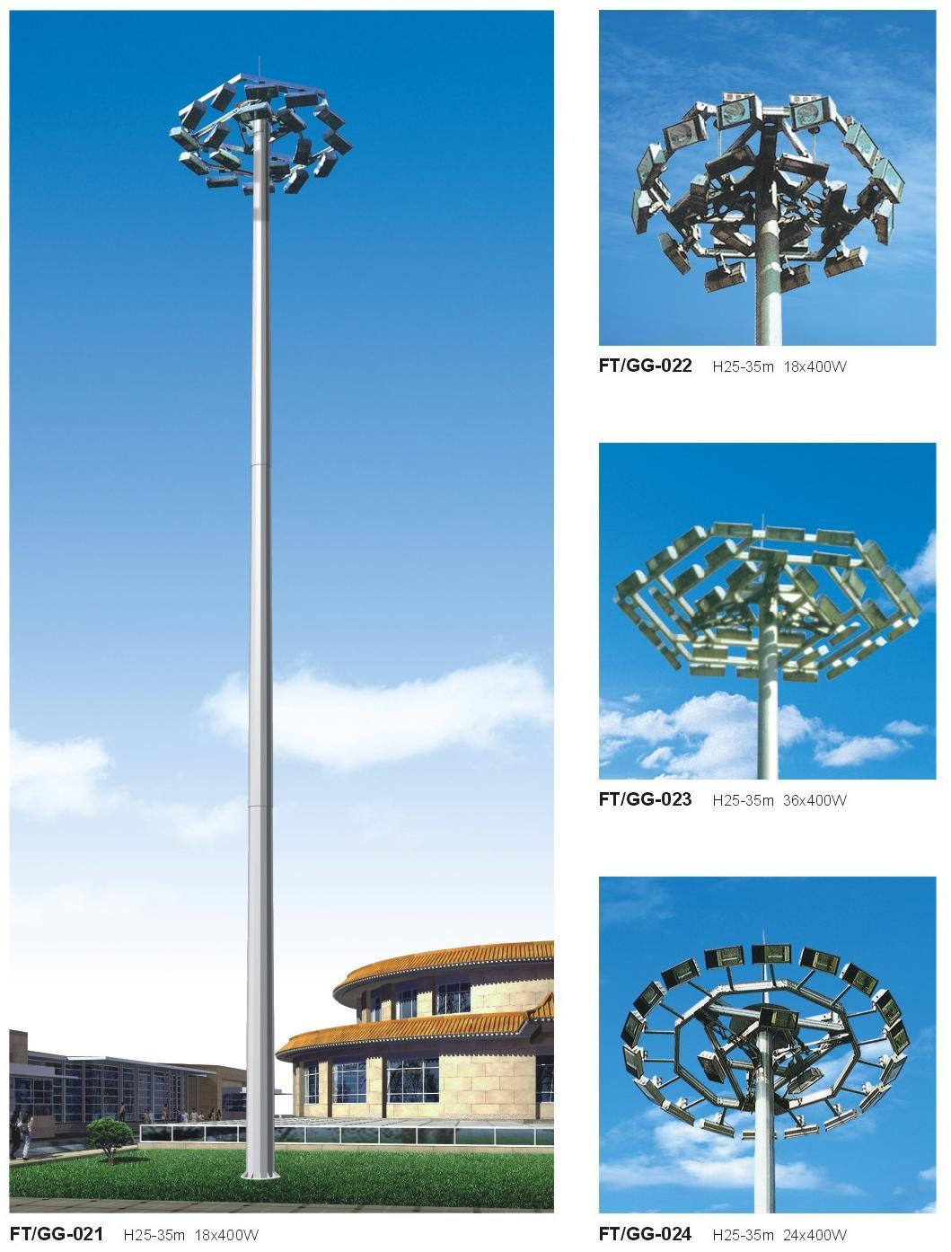 [Hot Item] BS En 1461 Standard Galvanized with 30m Floodlight Pole