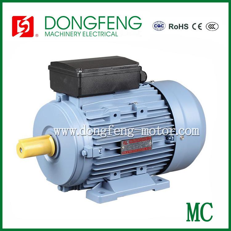 China MC Series 100% Copper Wire Single Phase AC Motor - China ...