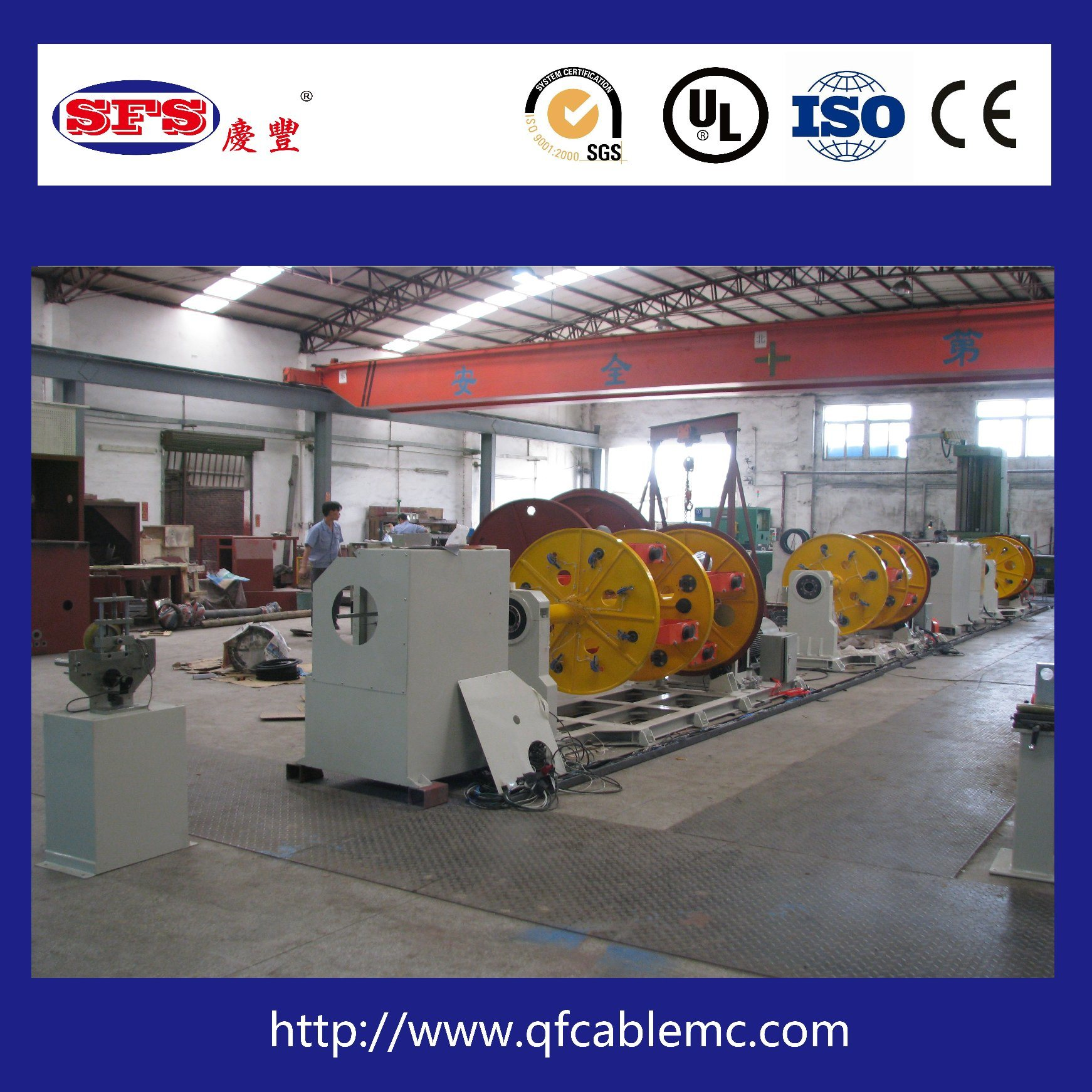 China Cable Twisting Machine, Cradle Lay up Machine, Stranding ...