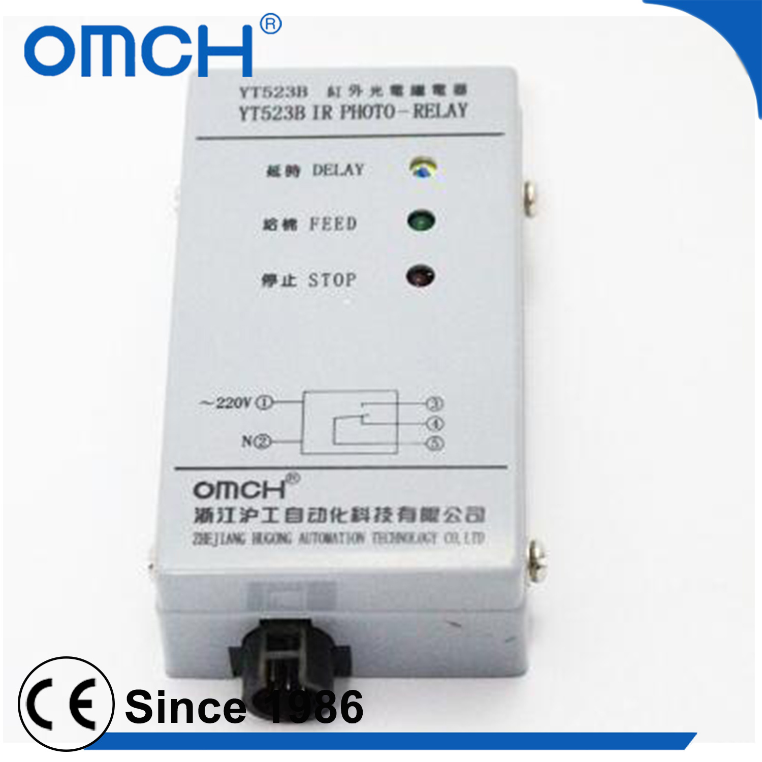China Yt523b 220vac Infrared Diffuse Photoelectrical Electrical Ir Beam Breaker Relay Photo Photoelectric Switch