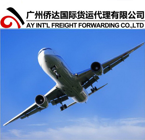 [Hot Item] Mobile Phone Air Shippping to Dominican Republic