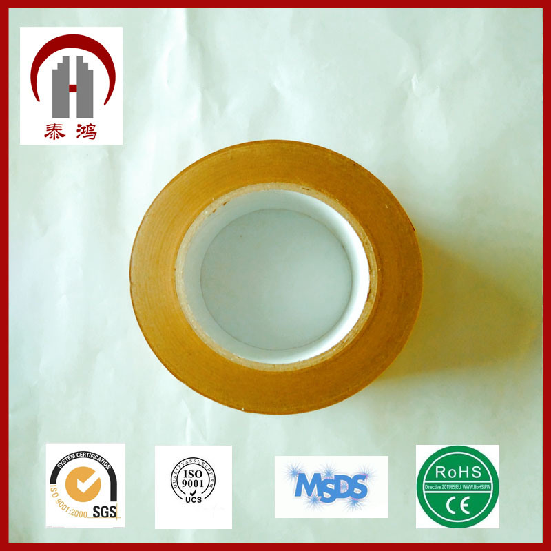 50mm Self-Adhesive Kraft Paper Tape for Wrapping