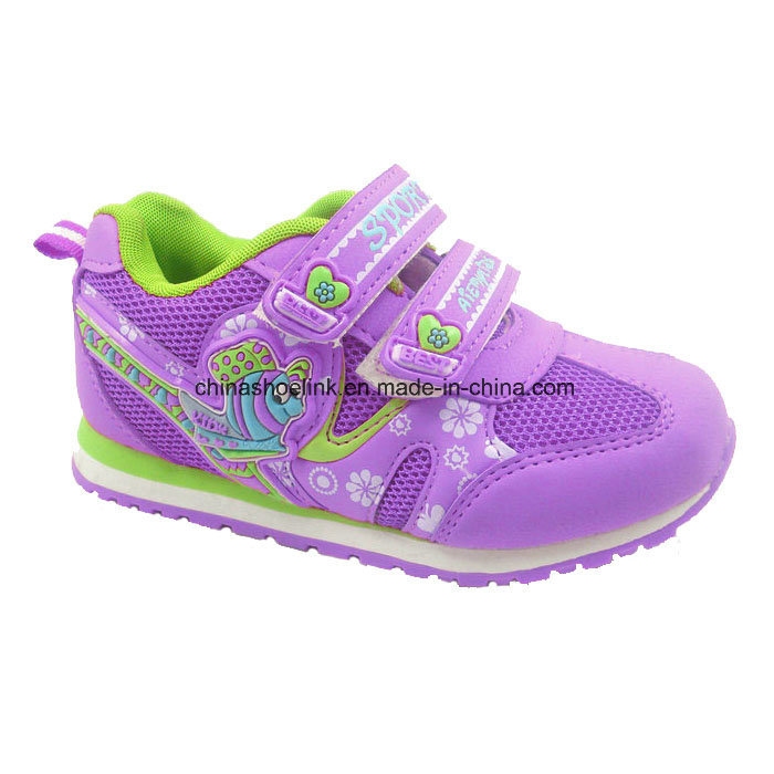 Colorful Kid Shoe, Outdoor Shoes, Sport Shoes, School Shoes pictures & photos