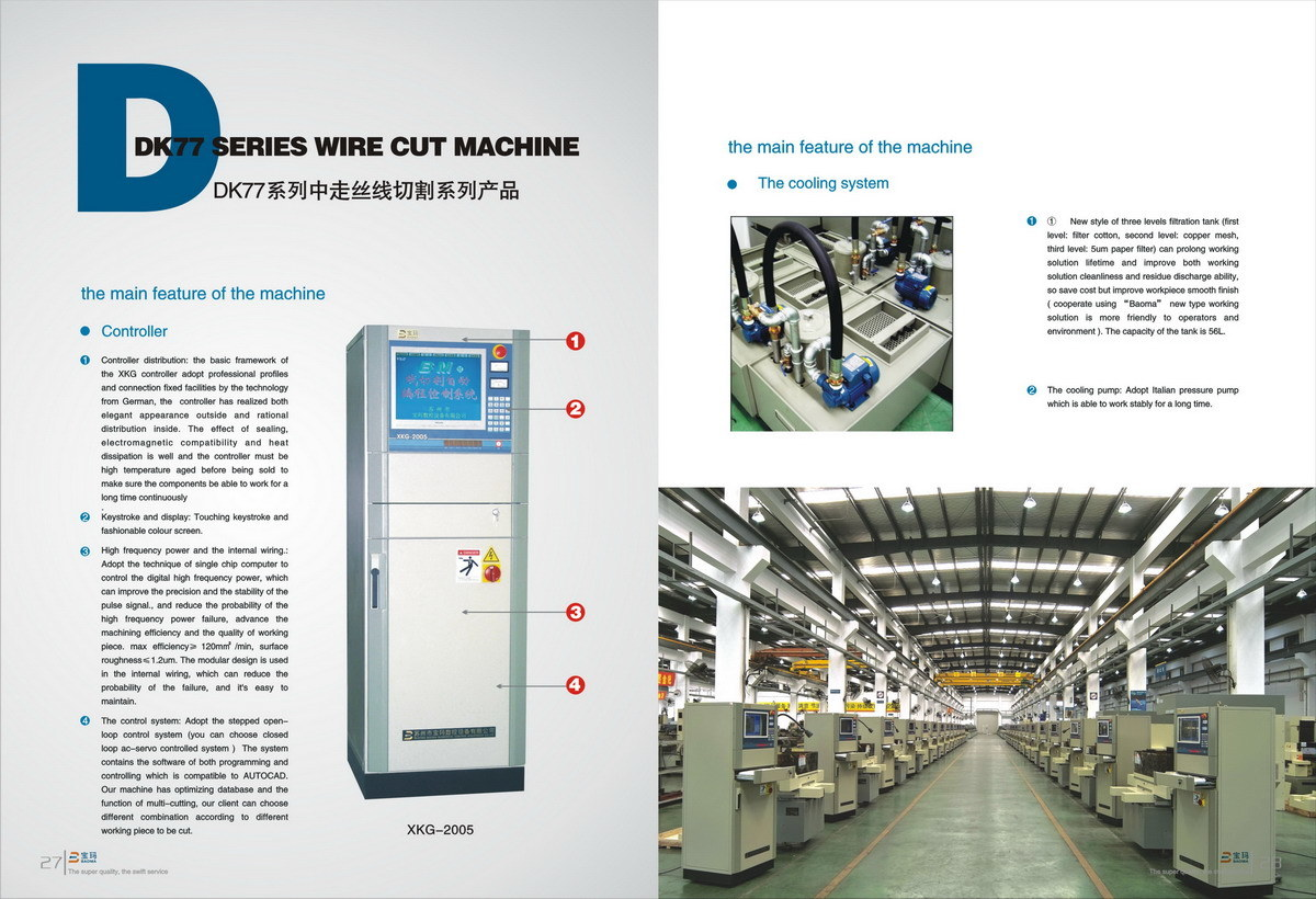 China CNC Wire Cut EDM [DK77100] Photos & Pictures - Made-in-china.com